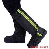 雨鞋 雨鞋套防滑加厚耐磨牛筋底防沙鞋套沙漠徒步男女雨天防水防雨鞋套 全館免運