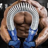 臂力器40公斤鍛煉健身器材家用握力棍胸肌擴胸器男手臂棒     錢夫人小鋪