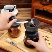磨豆機手動咖啡豆研磨機手搖磨豆機家用小型水洗陶瓷磨芯手工粉碎器【快速出貨八折下殺】