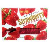 日本【明治】草莓巧克力26枚 120g