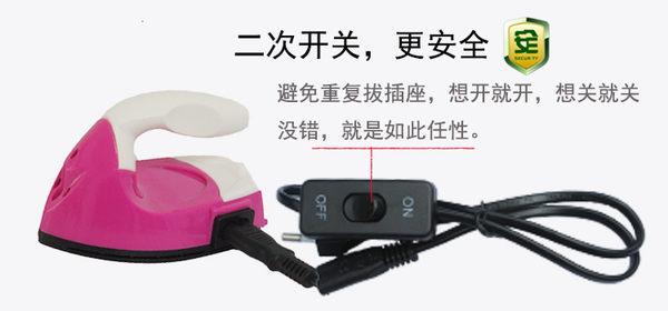 手工燙鑚迷你小熨斗布貼電燙斗 拼拼 豆豆DIY干式電熨斗