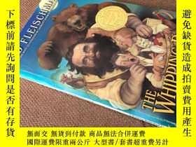 二手書博民逛書店The罕見Whipping Boy (英語 紐伯瑞獎)Y2783