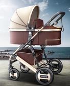 嬰兒手推車 高景觀嬰兒推車可坐可躺便攜式折疊雙向四輪減震兒童小寶寶手推車 叮噹百貨