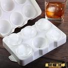 製冰模具 塑料威士忌調酒大冰球空心冰格創意凍冰塊制冰盒模具酒吧商用家用 榮耀 上新