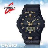 CASIO錶專賣店 G-SHOCK GA-810B-1A9 潮流雙顯男錶 樹脂錶帶 黑X金 防水200米 世界時間