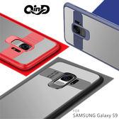 【愛瘋潮】QinD  SAMSUNG Galaxy S9 Plus / S9+ (6.2吋) 超薄全包覆保護套 鏡頭保護 軟膠邊框 背殼