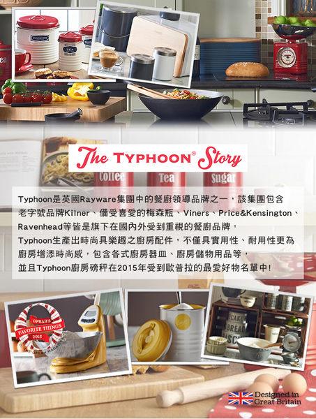 【TYPHOON】復古儲存罐1.25L(米)