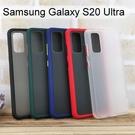 【Dapad】耐衝擊防摔殼 Samsung Galaxy S20 Ultra (6.9吋)