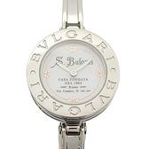 BVLGARI 寶格麗 B.zero1 BZ22WSS/125M 125周年不銹鋼石英腕錶 Watch【BRAND OFF】