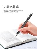 kmoso雙頭筆兩用被動式電容筆水筆黑色手機觸控筆ipad筆觸控筆Pro 【全館免運】