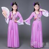 古裝小七仙女公主裙古箏表演服古代唐裝漢服貴妃服小女孩古裝