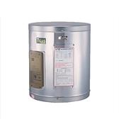 【南紡購物中心】喜特麗熱水器【JT-EH115D】15加侖掛式標準型電熱水器