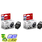[COSCO代購] Canon PG-740 黑色墨水匣 (2入?) _W108038