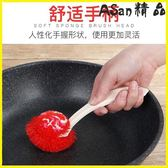 清潔刷 廚房刷鍋神器洗鍋洗碗刷不粘油硬毛長柄清潔刷子不粘鍋去污鍋刷