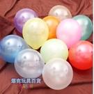 【塔克】10吋氣球 珠光氣球(10入/包) 空飄氣球 圓型氣球 愛心氣球 婚禮氣球 布置氣球 愛心氣球