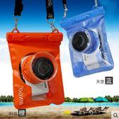 相機防水罩 奧林巴斯E-PL7 EP2/3 EM5單電/微單相機防水袋潛水套包罩漂流沙灘 玩趣3C