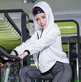 女新款運動健身大碼長袖外套Eb12265『小美日記』