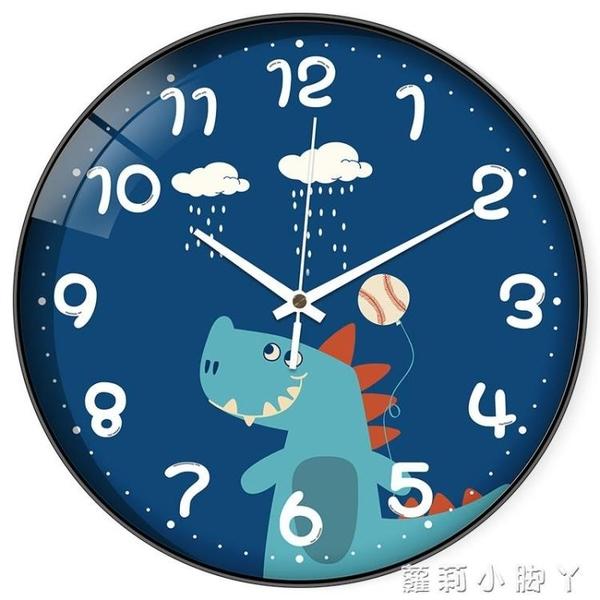 卡通兒童超靜音鐘表掛鐘家用客廳臥室可愛時尚創意時鐘表掛墻簡約NMS【蘿莉新品】