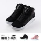 [Here Shoes]休閒鞋-MIT台灣製 跟高5.5cm 內增高 針織布面拼接 英文字母印花 高統休閒鞋 布鞋-KJ18098