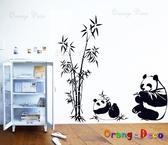 壁貼【橘果設計】貓熊 DIY組合壁貼/牆貼/壁紙/客廳臥室浴室幼稚園室內設計裝潢