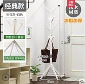 木馬人實木衣帽架落地掛衣架柜子簡易臥室家用衣服包置物簡約現代 - 風尚3C