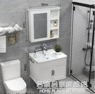 現代簡約衛生間浴室櫃組合洗漱臺洗臉臺洗手盆櫃組合碳纖維衛浴櫃 NMS名購新品