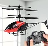 遙控飛機 遙控飛機直升機玩具飛行器小學生迷你無人機小型男孩生日禮物【快速出貨八折鉅惠】