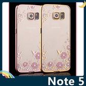 三星 Note 5 N9208 閃鑽秘密花園保護套 軟殼 女神系列 電鍍貼鑽 超薄0.6mm全包款 手機套 手機殼