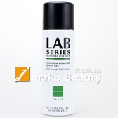 LAB SERIES雅男士 超舒適刮鬍膠(200ml)《jmake Beauty 就愛水》