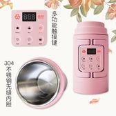 旅行電熱水壺小型迷你水杯便攜式多功能折疊燒水壺FA【寶貝開學季】