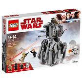 75177【LEGO 樂高積木】星際大戰 Star Wars-First Order Heavy Scout Walker