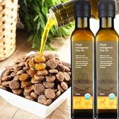【🐱🐶培菓寵物48H出貨🐰🐹】加拿大歐瑞頂級動物用亞麻籽油‧10ml/罐補充不飽和 (蝦)