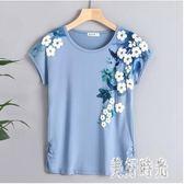 2019新款民族風棉質短袖T恤女寬鬆大尺碼半袖體?夏裝上衣CC3119『美好時光』