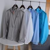 超薄透氣防曬衣防紫外線夏季男速幹運動連帽戶外風衣皮膚衣外套潮 衣櫥秘密