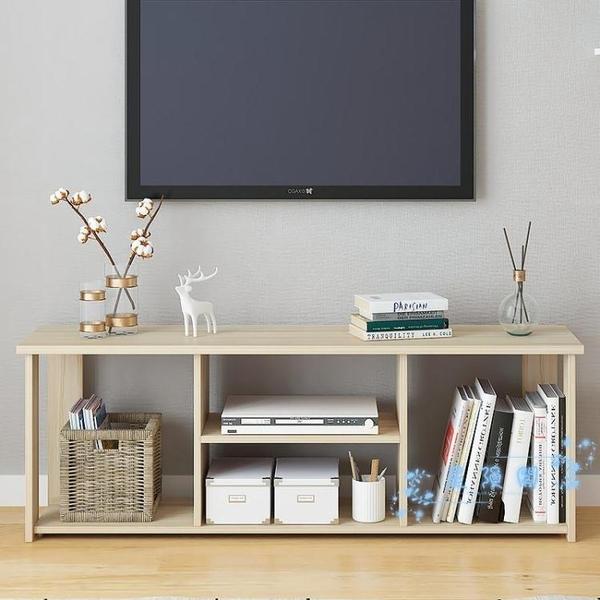 電視櫃 電視柜茶幾組合北歐小戶型多功能客廳電視柜現代簡約地柜簡易墻柜
