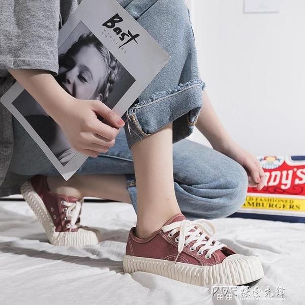 帆布鞋女2019潮鞋加絨新款韓版百搭學生秋季餅干鞋復古低幫板鞋子 探索先鋒