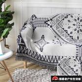客廳家用沙發毯防滑防塵套罩北歐沙發巾全蓋布坐墊靠背巾【探索者戶外生活館】