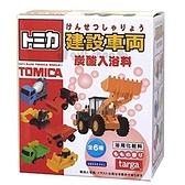 〔小禮堂〕TOMICA小汽車 造型入浴球《6款隨機.紅盒》入浴劑.泡澡球 4582246-96655