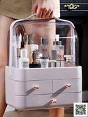 桌面收納盒 網紅化妝品收納盒防塵桌面簡約家用整理箱梳妝台口紅護膚品置物架  MKS霓裳細軟