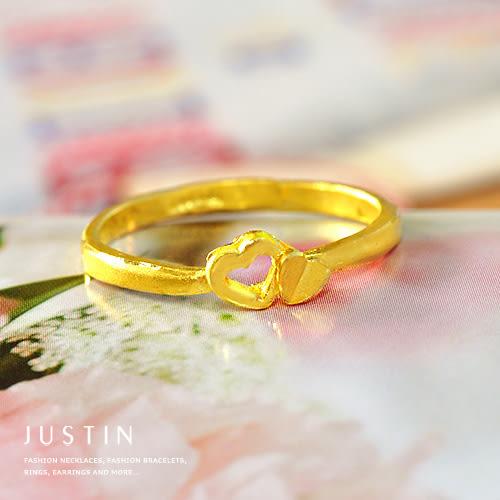 Justin金緻品 黃金女戒 甜蜜相依 金飾 黃金戒指 9999純金戒指 防小人 情人節禮物