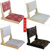 日式榻榻米椅子和室椅折疊椅床上飄窗靠背和式椅無腿凳子懶人座椅