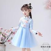 女童洋裝公主裙兒童花朵裙子連身裙女孩禮服秋裝【時尚大衣櫥】