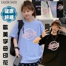EASON SHOP(GQ1024)實拍純棉個性英文字母印花OVERSIZE寬鬆圓領五分短袖素色棉T恤女上衣服大碼外搭