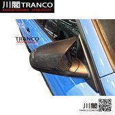 BMW F80 F82 M3 M4 後視鏡蓋 替換式 TRANCO 川閣