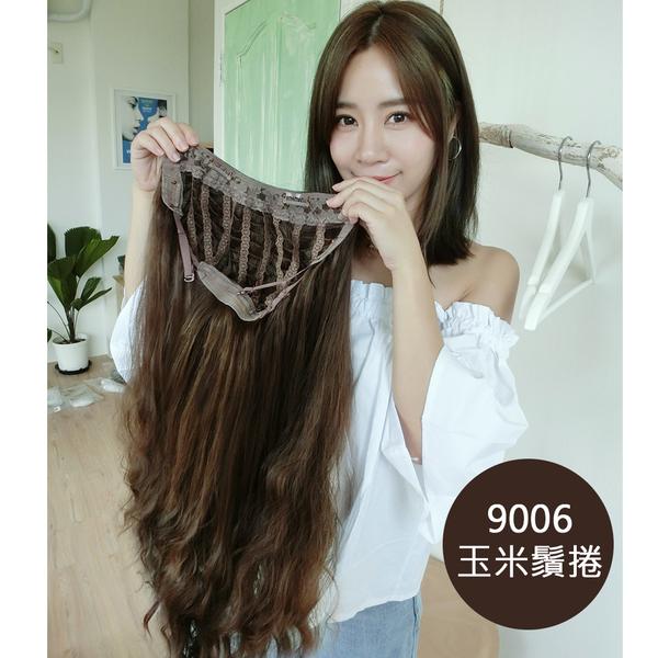 魔髮樂 U型假髮 莫娜公主的波浪捲髮 玉米鬚捲 隱形髮片 短髮適用!9006