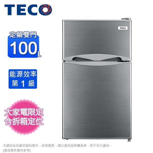 東元100L一級節能雙門小冰箱 R1001S~含拆箱定位(可申請貨物稅補助)