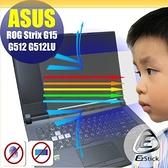 ® Ezstick ASUS G512 G512LU G512LV 防藍光螢幕貼 抗藍光 (可選鏡面或霧面)