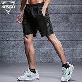 運動短褲 運動短褲男夏季薄款籃球訓練馬拉松跑步褲子寬松透氣健身五分褲