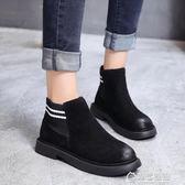 秋冬季新款雪地靴女馬丁短靴短筒平底棉鞋學生女鞋女靴子棉靴 草莓妞妞