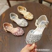 兒童小皮鞋女童水鑚新款珍珠公主鞋女童半涼鞋公主鞋軟底單鞋潮款